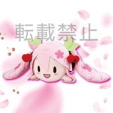 Mega Jumbo Lying Down Plush Sakura Miku