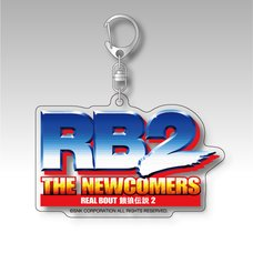 Real Bout Fatal Fury 2: The Newcomers Title Logo Acrylic Keychain