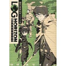 Log Horizon Vol. 1 (Light Novel)