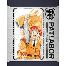Patlabor: The Mobile Police Complete Collection Blu-ray
