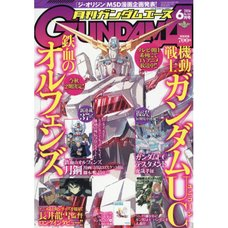 Monthly Gundam Ace June 2016