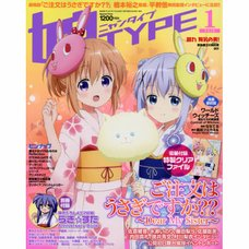 NyanType January 2018