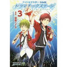 The Idolm@ster: Side M Dramatic Stage Vol. 3