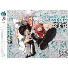 Gintama 2019 Comic Calendar