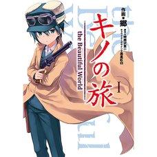 Kino's Journey: The Beautiful World Vol. 1 (Dengeki Comics Next)