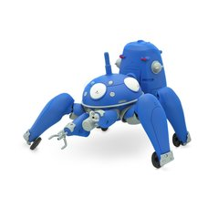Ghost in the Shell Tachikoma 1/8 Scale Smart Toy