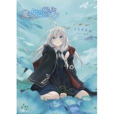 Wandering Witch: The Journey of Elaina Vol. 10 (Light Novel)