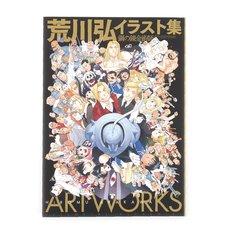 Fullmetal Alchemist: Hiromu Arakawa Artworks