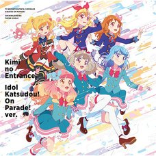 TV Anime Data Carddass Aikatsu! Series New Single CD
