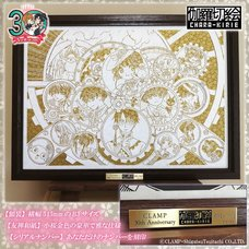 CLAMP 30th Anniversary Key Visual Chara-Kirie Paper-Cut Artwork