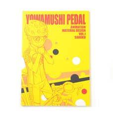 Yowamushi Pedal: Grande Road Animation Material Design Vol. 1 - Sohoku