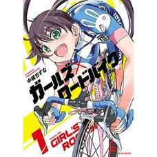 Girls x Road Bike Vol. 1