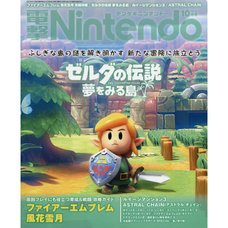 Dengeki Nintendo October 2019