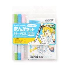 New Deleter Manga Set Color Illust Mini