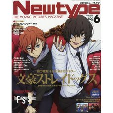 Monthly Newtype June 2019