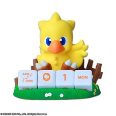 Final Fantasy Chocobo Perpetual Calendar