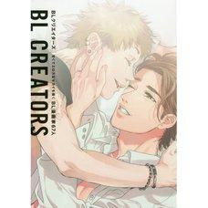 BL Creators: The Sweet & Erotic Worlds of 67 BL Manga Artists