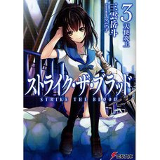 Strike the Blood Vol. 3 (Light Novel)