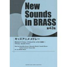 New Sounds in Brass Vol. 43: Kids Anime Medley