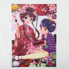 "Kasukabe Akira ""365 Sweets Princess"" A3 Poster"