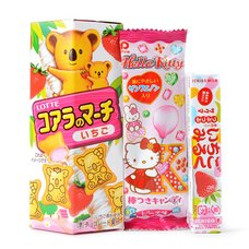 Pink Snack Set (Small)