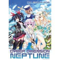 Hyperdimension Neptunia 2018 Calendar