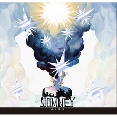 SHIMNEY | NILFRUITS