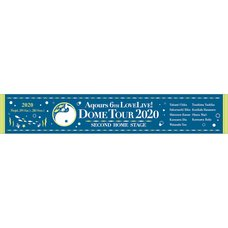 Aqours 6th LOVELIVE! Dome Tour 2020 Muffler Towel ~SECOND HOME STAGE~