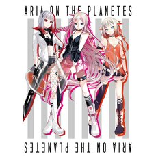 Aria on the Planetes Special Showcase A4-Size Clear File