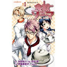 Food Wars! Shokugeki no Soma à la Carte Vol. 1