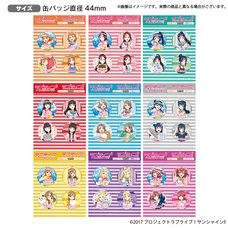 Love Live! Sunshine!! The School Idol Store Official Pin Badge Set Vol. 10