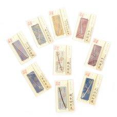 Goshindo Japanese Sword Charm Collection