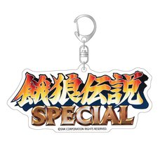 Garou Densetsu Special Title Logo Acrylic Keychain