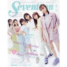 Seventeen August 2021