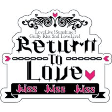 Love Live! Sunshine!! Guilty Kiss 2nd LoveLive! ~Return To Love ♡ Kiss Kiss Kiss~ Memorial Pin