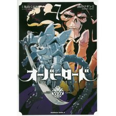 Overlord Vol. 7