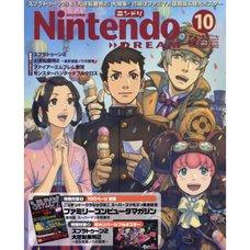 Nintendo Dream October 2017