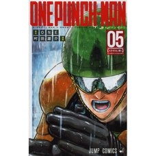 One-Punch Man Vol. 5