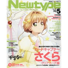 Monthly Newtype May 2018