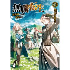 Mushoku Tensei: Isekai Ittara Honki Dasu Vol. 23 (Light Novel)