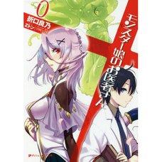 Monster Girl Doctor Vol. 0 (Light Novel)