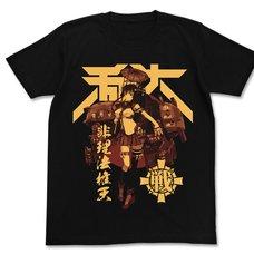 Kantai Collection -KanColle- Yamato Black T-Shirt