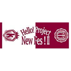 Hello! Project New Fes! II Sport Towel