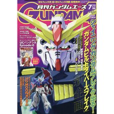 Monthly Gundam Ace July 2018