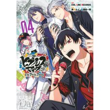 Hypnosis Mic -Before the Battle- The Dirty Dawg Vol. 4