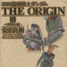 Mobile Suit Gundam The Origin Vol.10