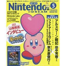 Nintendo Dream May 2018