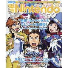 Dengeki Nintendo July 2016