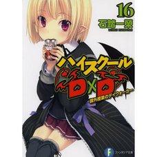 High School DxD Vol. 16 (Light Novel)