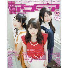 Seiyu Animedia December 2016